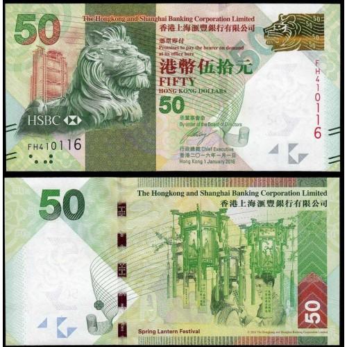 HONG KONG 50 Dollars 2016