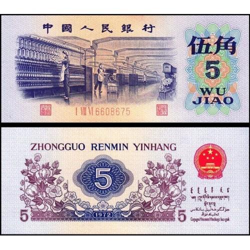CHINA 5 Jiao 1972