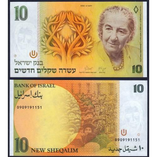ISRAEL 10 New Sheqalim 1992