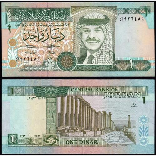 JORDAN 1 Dinar 1992
