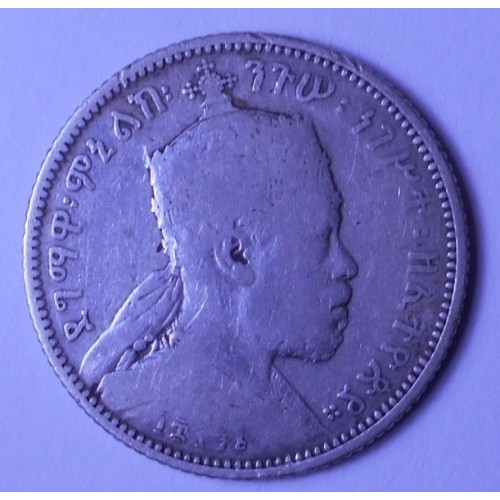 ETHIOPIA 1/4 Birr EE1895 AG...