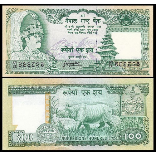 NEPAL 100 Rupees 1981