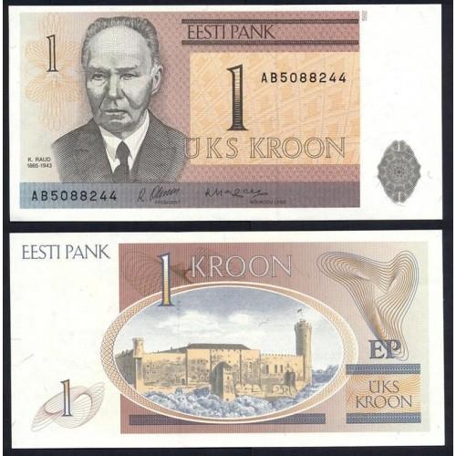 ESTONIA 1 Kroon 1992