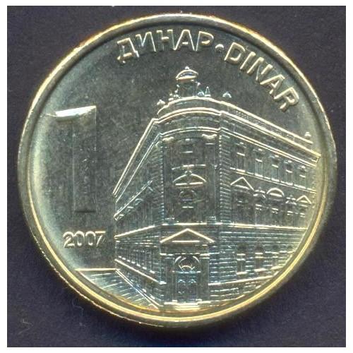 SERBIA 1 Dinar 2007
