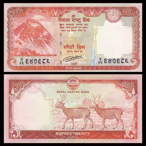 NEPAL 20 Rupees 2016