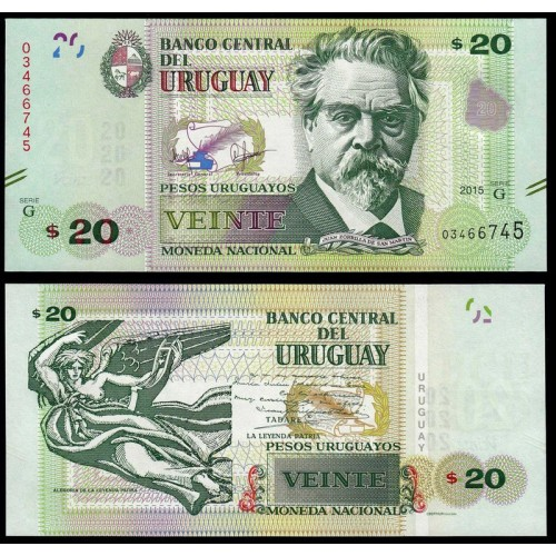 URUGUAY 20 Pesos 2015 (2017)