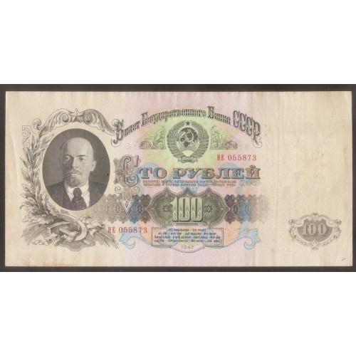 RUSSIA 100 Rubles 1947