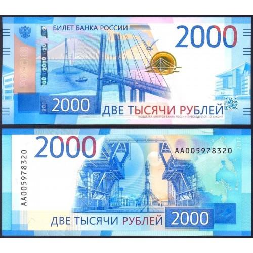 RUSSIA 2000 Rubles 2017