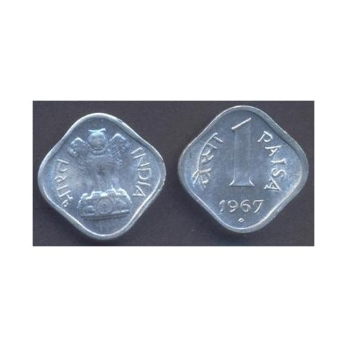 INDIA 1 Paisa 1967 B