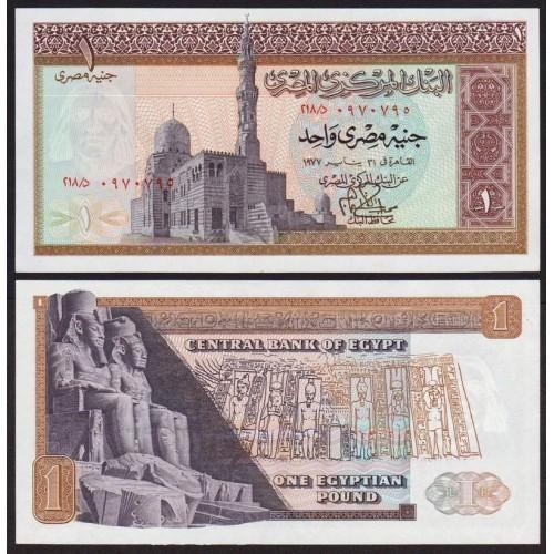 EGYPT 1 Pound 1977