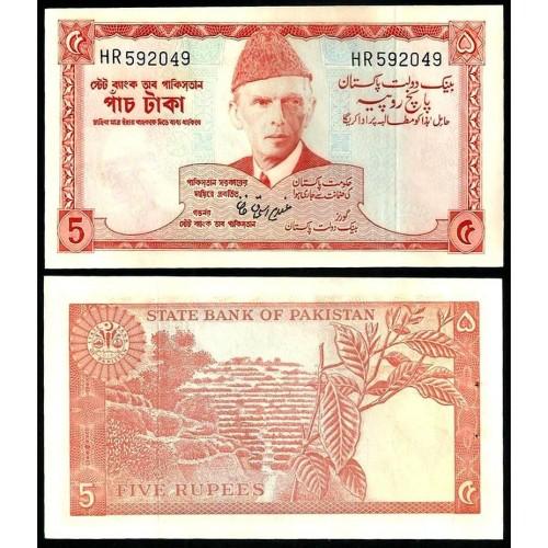 PAKISTAN 5 Rupees 1972