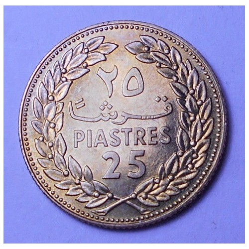 LEBANON 25 Piastres 1980 rare