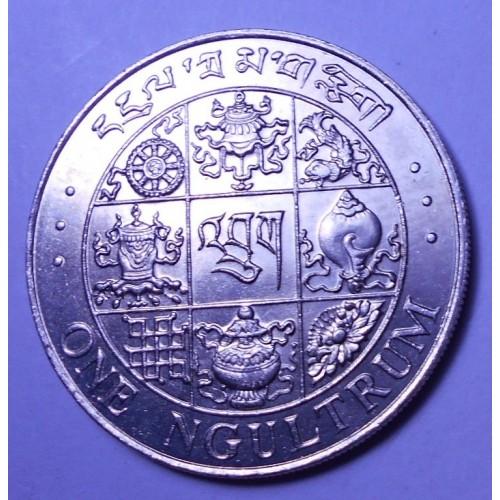 BHUTAN 1 Ngultrum 1979 nickel