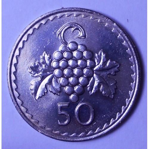 CYPRUS 50 Mils 1982