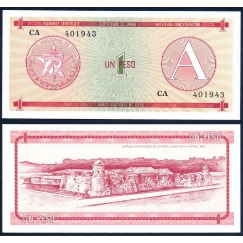 CUBA 1 Peso 1985