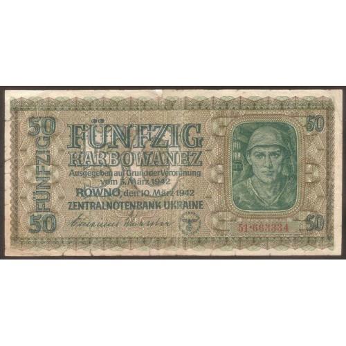 UKRAINE 50 Karbowanez 1942