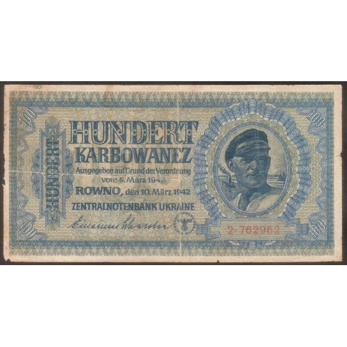 UKRAINE 100 Karbowanez 1942