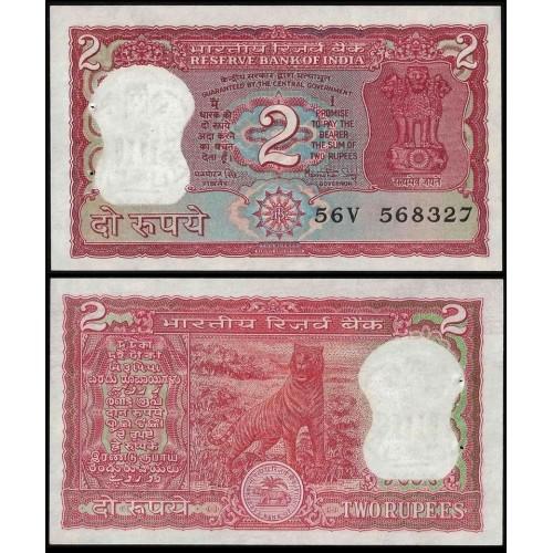 INDIA 2 Rupees 1984