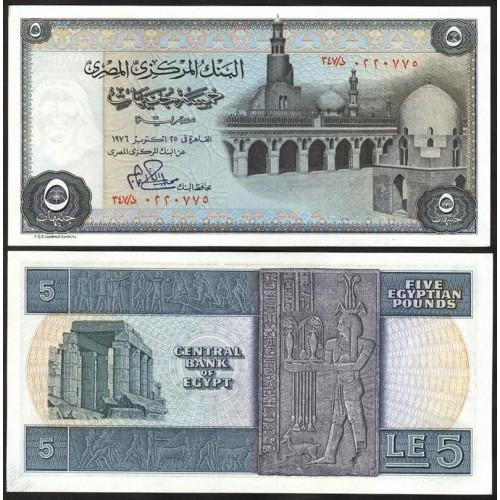 EGYPT 5 Pounds 1976