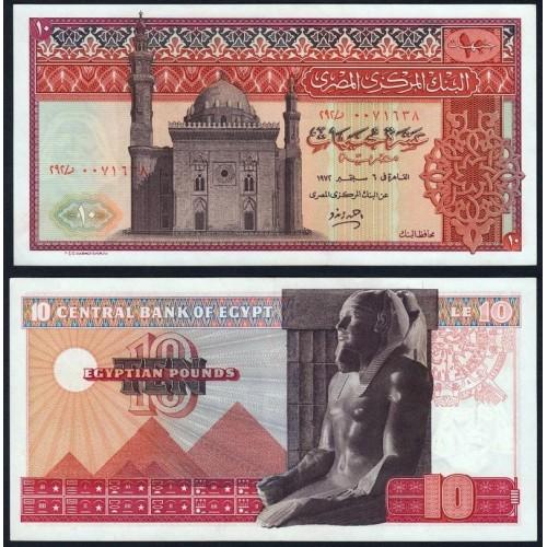 EGYPT 10 Pounds 1972