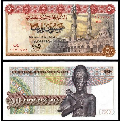 EGYPT 50 Piastres 1971
