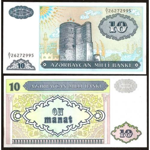 AZERBAIJAN 10 Manat 1993