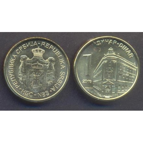 SERBIA 1 Dinar 2016