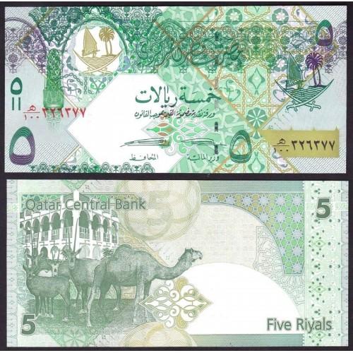 QATAR 5 Riyals 2015