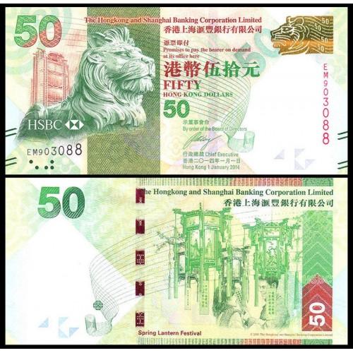 HONG KONG 50 Dollars 2014