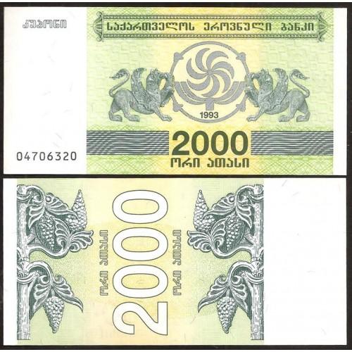 GEORGIA 2000 Laris 1993