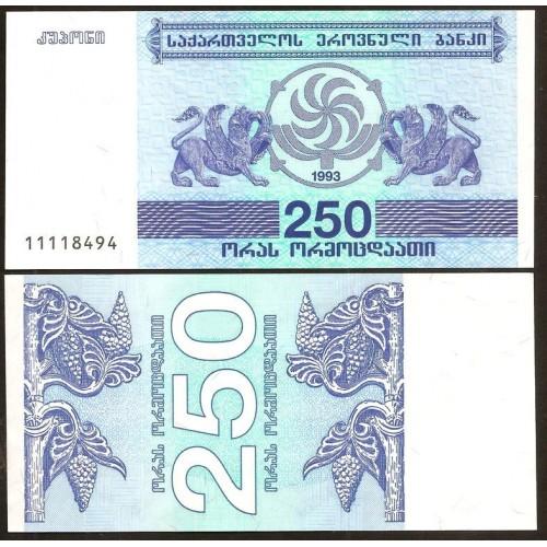 GEORGIA 250 Laris 1993