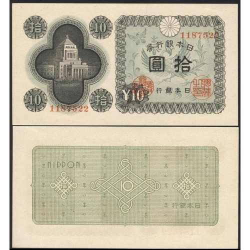 JAPAN 10 Yen 1946