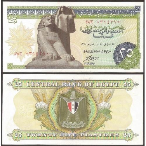 EGYPT 25 Piastres 1970