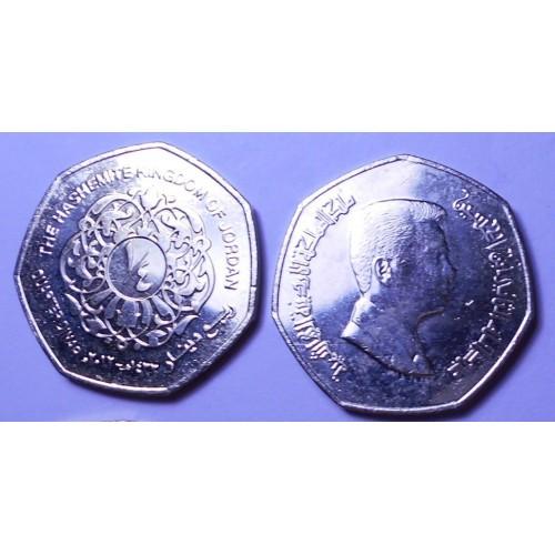 JORDAN 1/4 Dinar 2012