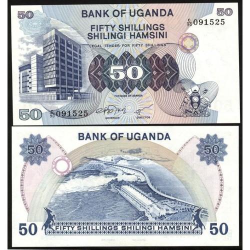 UGANDA 50 Shillings 1979