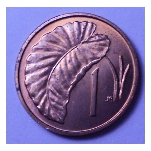 COOK ISLANDS 1 Cent 1983