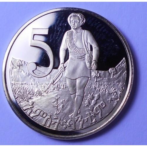 ETHIOPIA 5 Cents 1977 PROOF