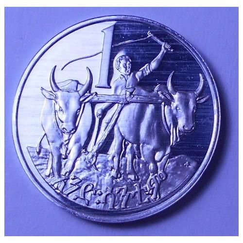 ETHIOPIA 1 Cent 1977 PROOF
