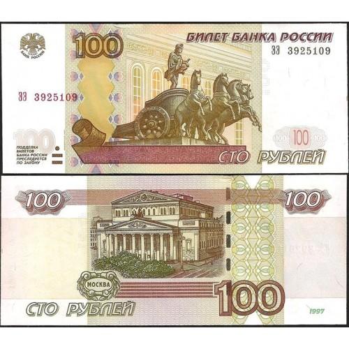 RUSSIA 100 Rubles 1997 (2004)