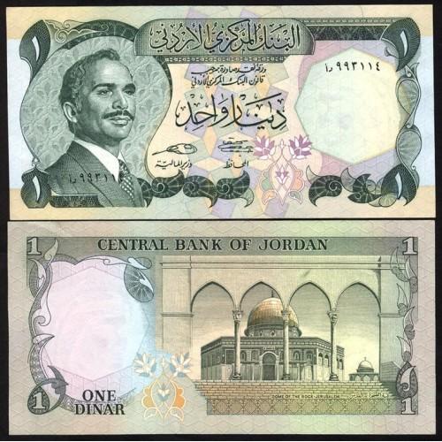 JORDAN 1 Dinar 1975