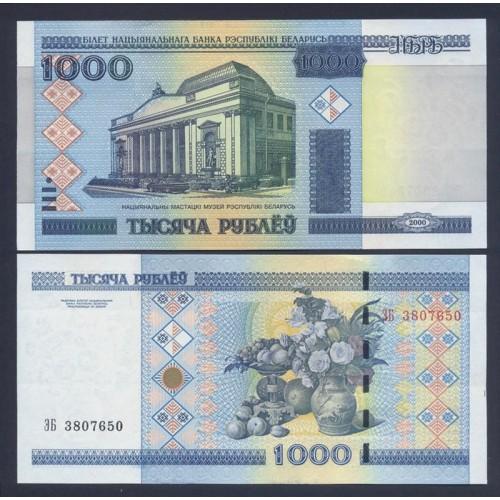 BELARUS 1000 Rublei 2011