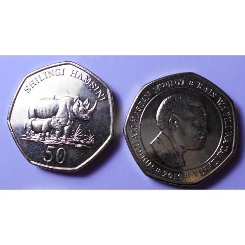 TANZANIA 50 Shilingi 2015...