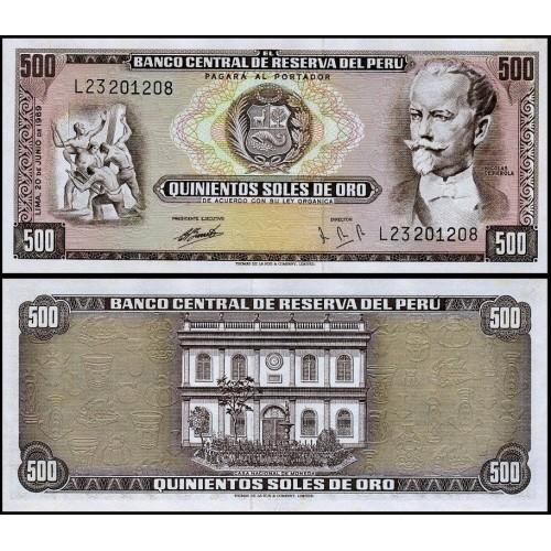 PERU 500 Soles de Oro 1969