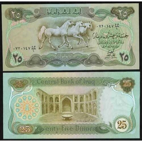 IRAQ 25 Dinars 1978