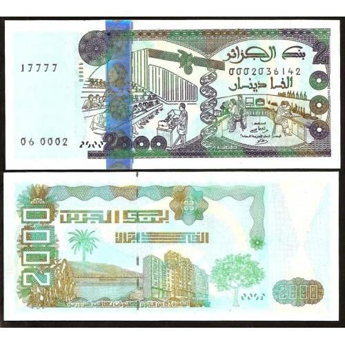 ALGERIA 2000 Dinars 2011
