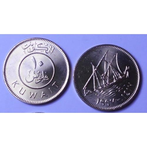 KUWAIT 10 Fils 1997