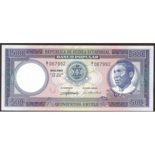 EQUATORIAL GUINEA 500...