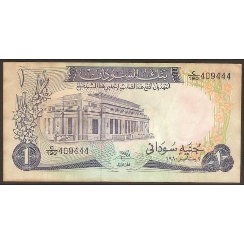 SUDAN 1 Pound 1980