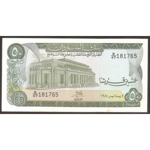 SUDAN 50 Piastres 1980