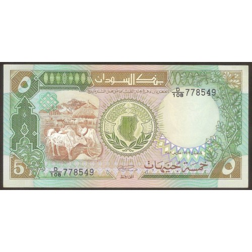SUDAN 5 Pounds 1989